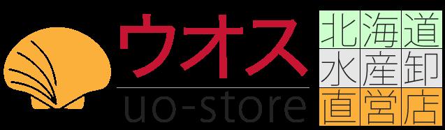 北海道水産卸直営店